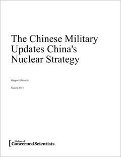 edited 10-page report on China's nuclear strategy, March 2015